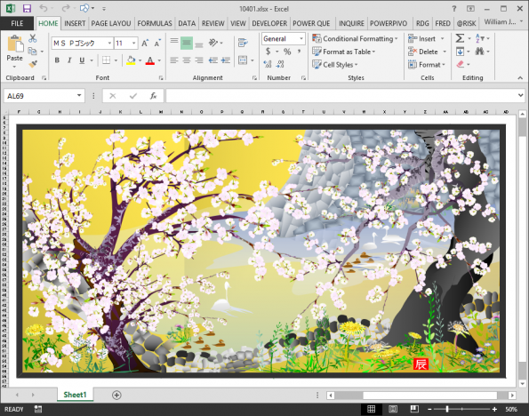 Most Amazing Things You Can Do In Excel Tatsuo Horiuchi art